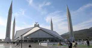 Pakistan News Index Islamabad News